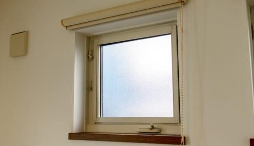 BTC市況、CMEに特大の窓が開いた