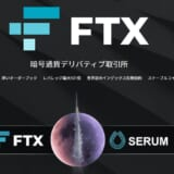 FTXトークン 25枚STAKEのススメ!
