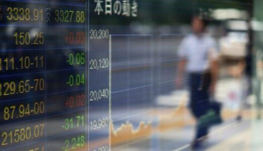 BTCはボラの無い方向感を伺う展開、東証はシステム障害で売買停止中