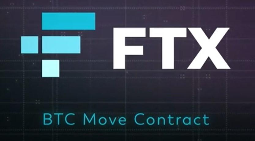 FTX MOVE